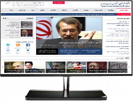 سایت ساز , وب سایت خبری , پرتال سایت خبری