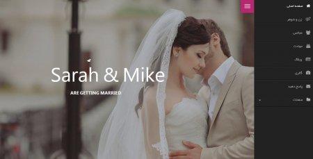 وب سایت آتلیه عکاسی ( عروس و داماد )