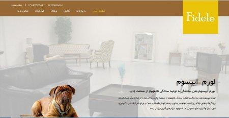وب سایت فروشگاه حیوانات خانگی