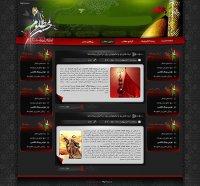 وب سایت هیئت سید الشهدا