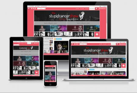 طراحی وب سایت : موزیک
