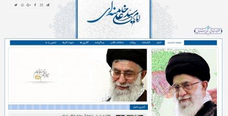وب سایت خبری رهبری