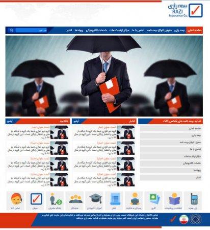 سایت رسمی اطلاعات نمایندگی بیمه رازی