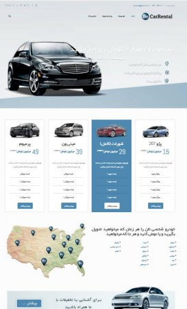 طراحی سایت فروشگاه | نمایندگی | خودرو ایرانی و خارجی