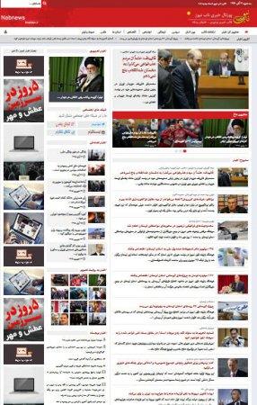 طراحی سایت خبری با امکانات ویژه
