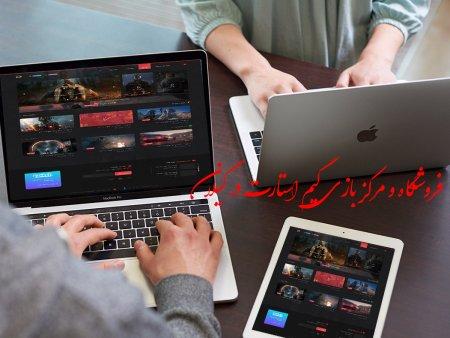 طراحی سایت اختصاصی فروشگاه گیم نت و معرفی بازی