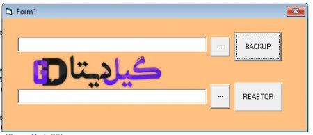 سورس پشتیبان گیری از پایگاه داده Access (جدید)
