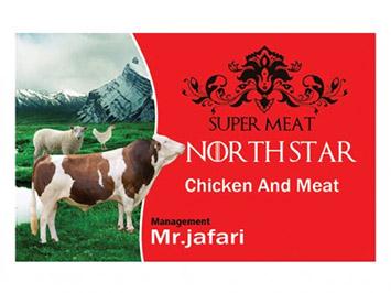 کارت ویزیت . گوشت ,مرغ , ماهی
