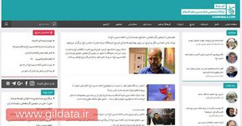 قالب خبری کربلا , فارسی شده