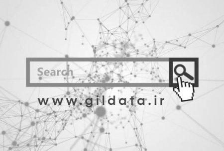 موتورهای جستجو چگونه عمل می کنند؟