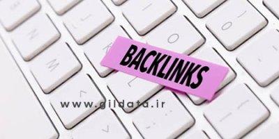بک لینک ها و افزایش محبوبیت وب سایت