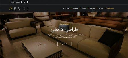 سایت معماری و دکوراسیون داخلی