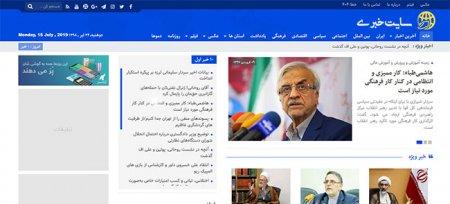 سایت خبری ، طراحی سایت خبری