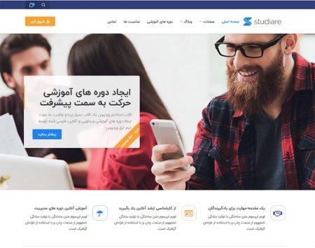 سایت آموزشی ، طراحی سایت