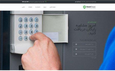 طراحی سایت سیستم امنیتی،هوشمند سازان