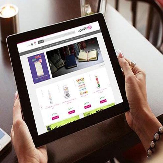 طراحی وب سایت کتاب فروشی