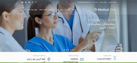 پزشک رشت ، پزشکان رشت ، طراحی سایت