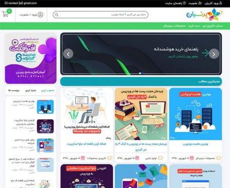 آموزش آنلاین ، کسب و کار آنلاین
