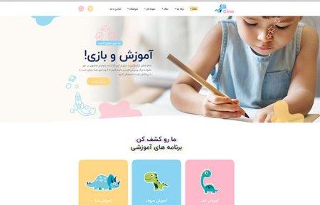 مهدکودک ، سایت مهدکودک ، طراحی سایت رشت