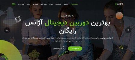 سایت شرکتی ، طراحی سایت ، طراح سایت رشت