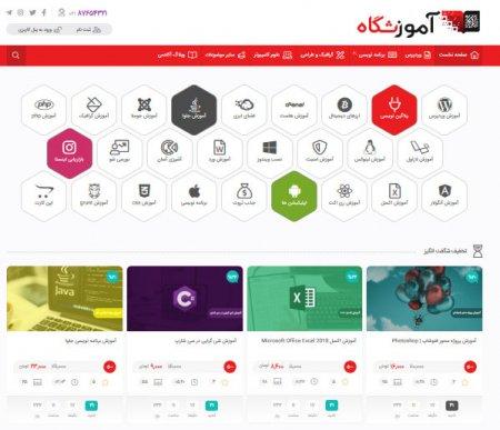 طراحی سایت آموزش آنلاین برنامه نویسی