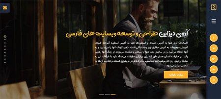 طراحی سایت شخصی ، طراح سایت رشت و گیلان