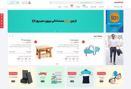 طراحی سایت فروشگاه اینترنتی در رشت
