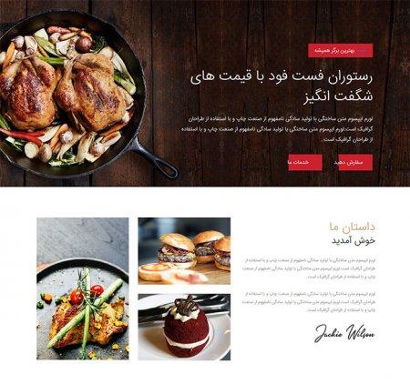 آموزش آشپزی ، طراحی سایت آشپزی در رشت و گیلان