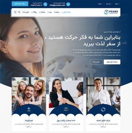 طراحی سایت شرکت بیمه ،طراحی سایت گیلان