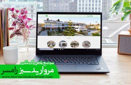 طراحی سایت مجتمع رفاهی و گردشگری مروارید سبز