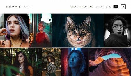سایت عکاس ، طراحی سایت گالری عکس در رشت