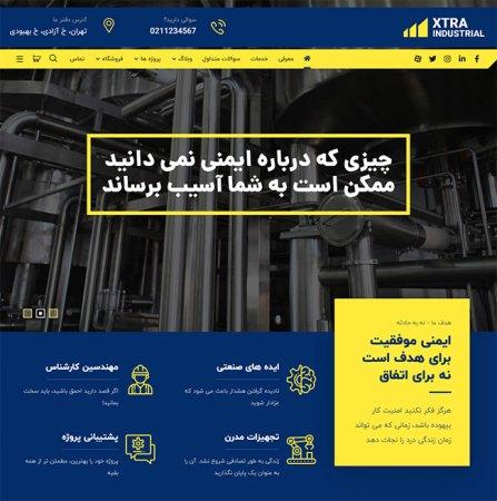 طراحی سایت شرکتی ، تجاری ، اداری ، در رشت