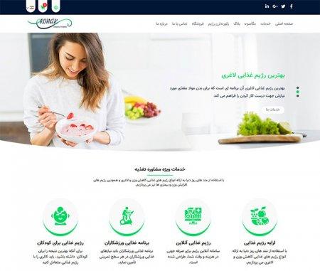 طراحی سایت شرکتی ، در رشت و گیلان