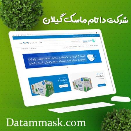 فروشگاه اینترنتی ماسک سه لایه پرستاری
