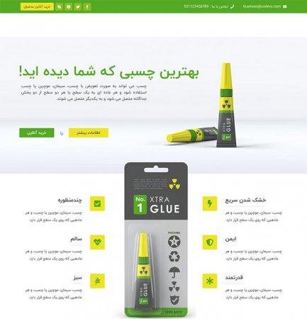 طراحی سایت فروشگاه دیجیتال چسب