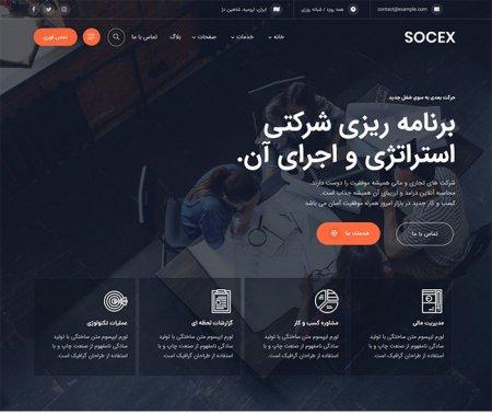 طراحی سایت رشت، طراحی سایت شرکتی