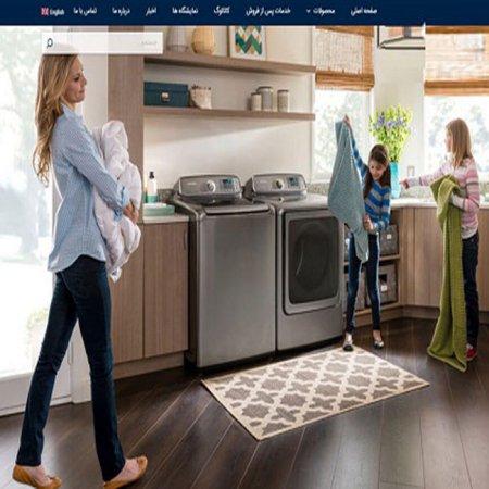 طراحی سایت لوازم خانگی در رشت