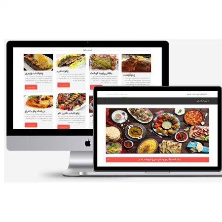 سایت رستوران و فست فود طراحی سایت در رشت
