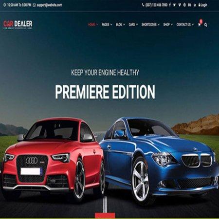 طراحی سایت خودرو در گیلان