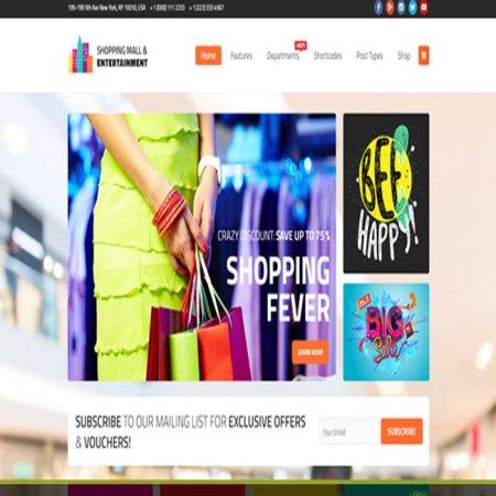 طراحی سایت مرکز تجاری در رشت