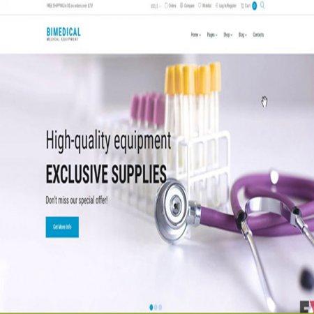 طراحی سایت رشت تجهیزات پزشکی