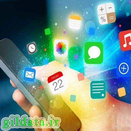 طراحی اپلیکیشن موبایل در رشت