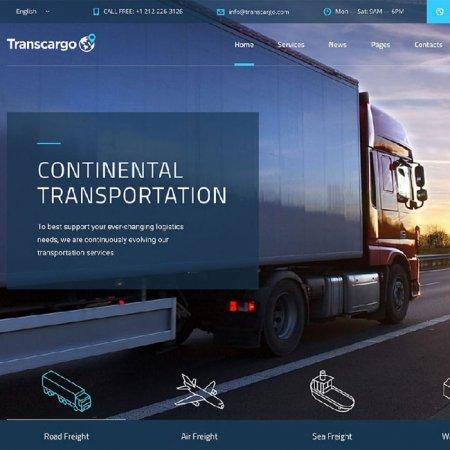 طراحی سایت رشت؛سایت حمل و نقل