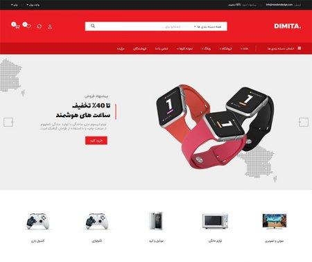 فروشگاه اینترنتی کالای دیجیتال، طراحی سایت رشت