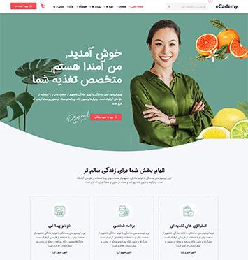 طراحی سایت دستور غذایی لاغری