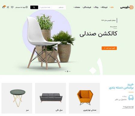 فروش مبلمان،میز،صندلی،میزنهارخوری،طراحی سایت