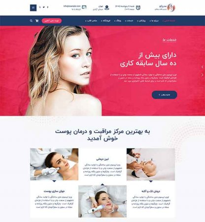 لیزر پوست ، مو ، زیبایی ، جوانسازی پوست ، طراحی سایت