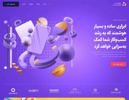 آژانس تبلیغاتی،طراحی سایت