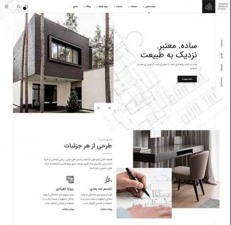 معماری ، معماران ایران، هنر معماری ، طراحی سایت