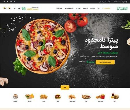 رستوران، فست فود ، طراحی سایت رستوران